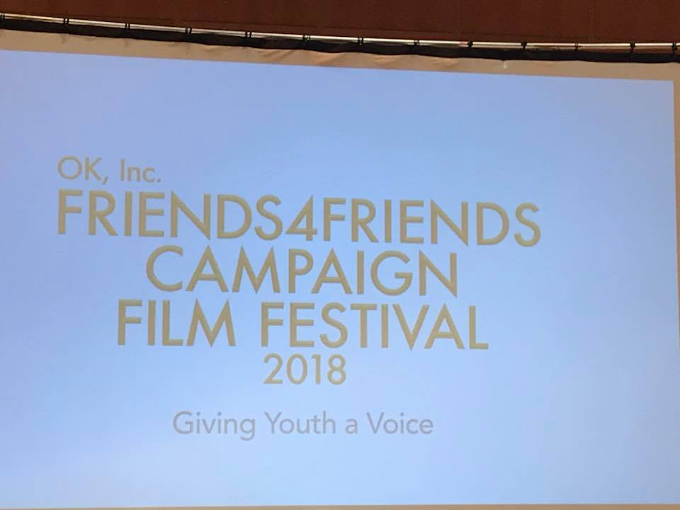 Friends 4 Friends Film Festival